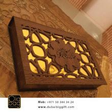 box_gift_dubai60