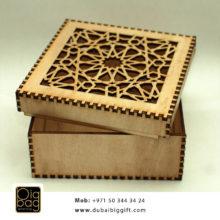 box_gift_dubai_108
