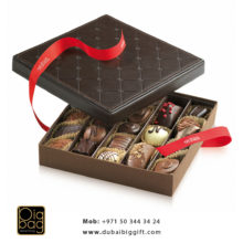 box_gift_dubai_125