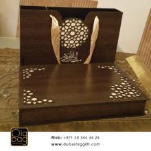 box_gift_dubai_69