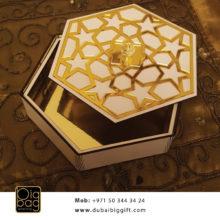 box_gift_dubai_71 - Copy