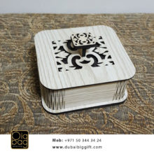 box_gift_dubai_74