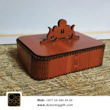 box_gift_dubai_79