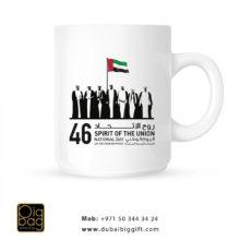 uae-national-days-30