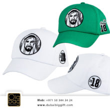 year-of-zayed-cap1