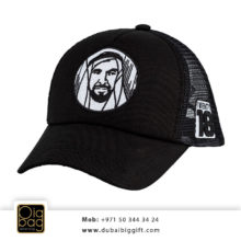 year-of-zayed-cap2