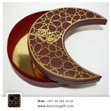 Ramadan-kareem21