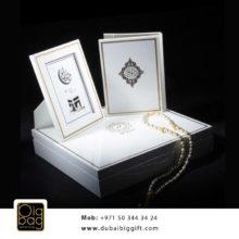 box_gift_dubai_103