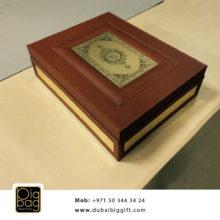 box_gift_dubai_129