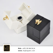 leather-box-dubai-10