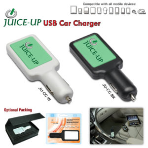 promotional_car_chargers1407327663