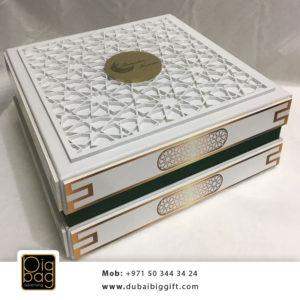 ramadan-kareem3