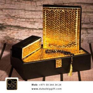 Islamic Gift Box