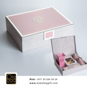 Customize Gift Box