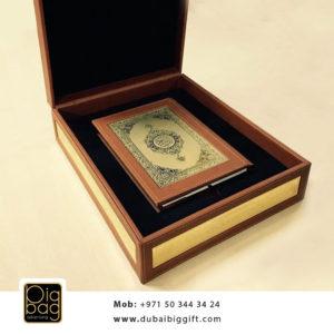 Gift Boxes - UAE