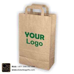 paper-bags-printing-dubai-1