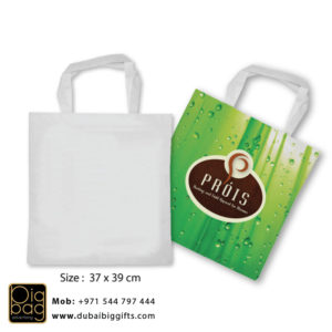 paper-bags-printing-dubai-12