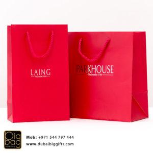 paper-bags-printing-dubai-2