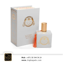Perfume-Boxes-dubai-7