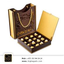 wood-box-dubai-23