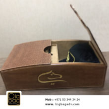 VIP Box Leather
